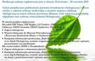 """Rekrutacja do projektu """"Bądź EKO – kształtowanie postaw proekologicznych wśród uczniów"""""""